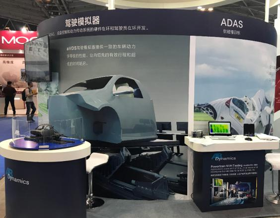 Automotive Testing Expo Shanghai China