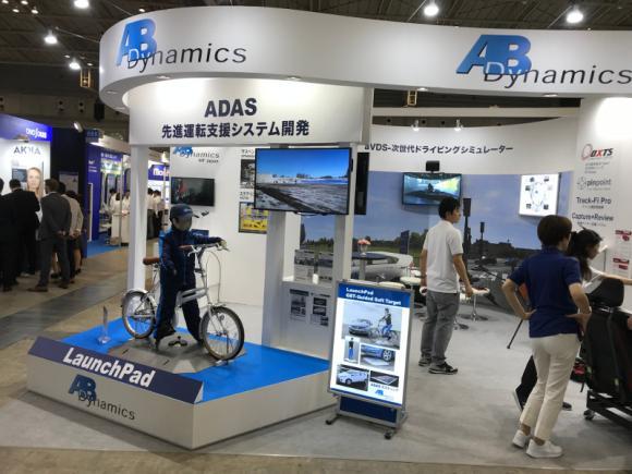Jsae Japan Automotive Exhibition